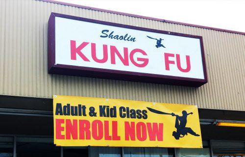 Kung Fu Studio