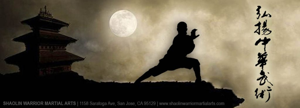 Shaolin Warrior Martial Arts - San Jose Kung Fu School - Student Membership