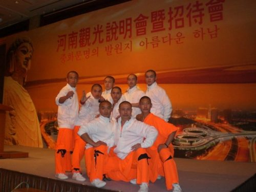 shaolin kung fu warriors