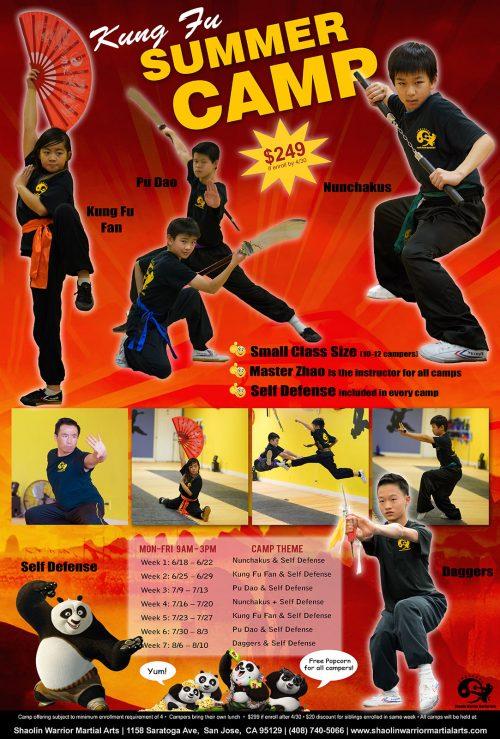 2018 Kung Fu Summer Camp